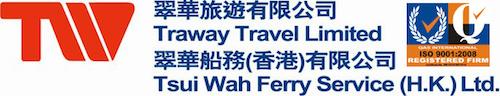 翠華旅遊及翠華船務(香港)有限公司